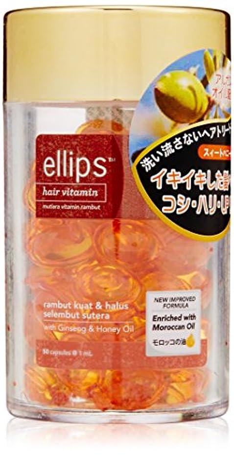 医薬品原点強いますエリップス(ellips)ヘアバイタリティー(ハニー&キャロットの香り)ボトル 50粒