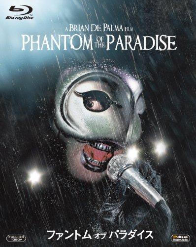 ファントム・オブ・パラダイス [Blu-ray]
