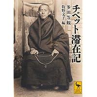 Amazon.co.jp: 牧野 文子: 本