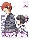 Fate/kaleid liner プリズマ☆イリヤ ドライ!! DVD限定版 第6巻[DVD]