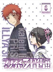 Fate/kaleid liner プリズマ☆イリヤ ドライ!! 第6巻 限定版 [DVD]