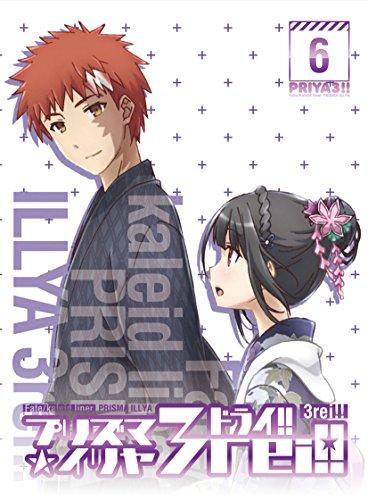 Fate/kaleid liner プリズマ☆イリヤ ドライ!! 第6巻 限定版 [DVD]の詳細を見る