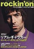rockin'on (ロッキング・オン) 2010年 05月号 [雑誌]