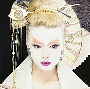 艶華-Enka-