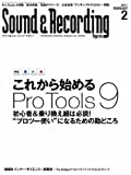 Sound & Recording Magazine (サウンド アンド レコーディング マガジン) 2011年 02月号 [雑誌]