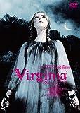 ヴァージニア[DVD]