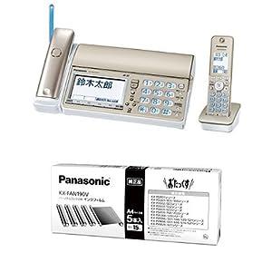パナソニック デジタルコードレスFAX 子機1...の関連商品3