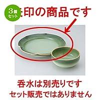 3個セット 緑彩天皿 [ 21.3 x 4.7cm ] 【 天皿 】 【 料亭 旅館 和食器 飲食店 業務用 】