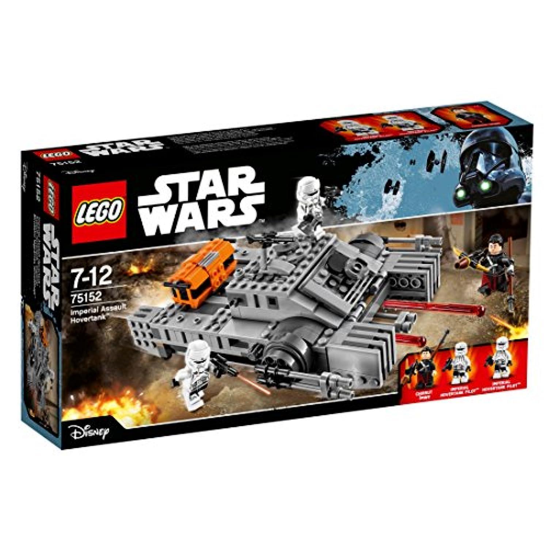 レゴ (LEGO) スター?ウォーズ 帝国のアサルト?ホバータンク 75152