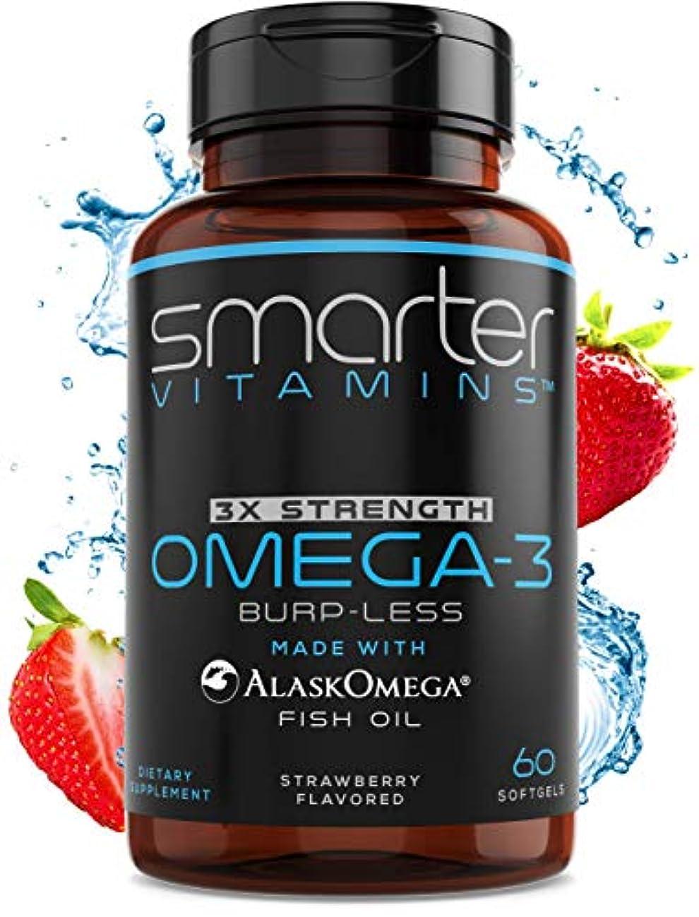 財産誰か読みやすさSmarterVitamins Omega 3 Fish Oil, Strawberry Flavor, Burpless, DHA EPA Triple Strength 60粒