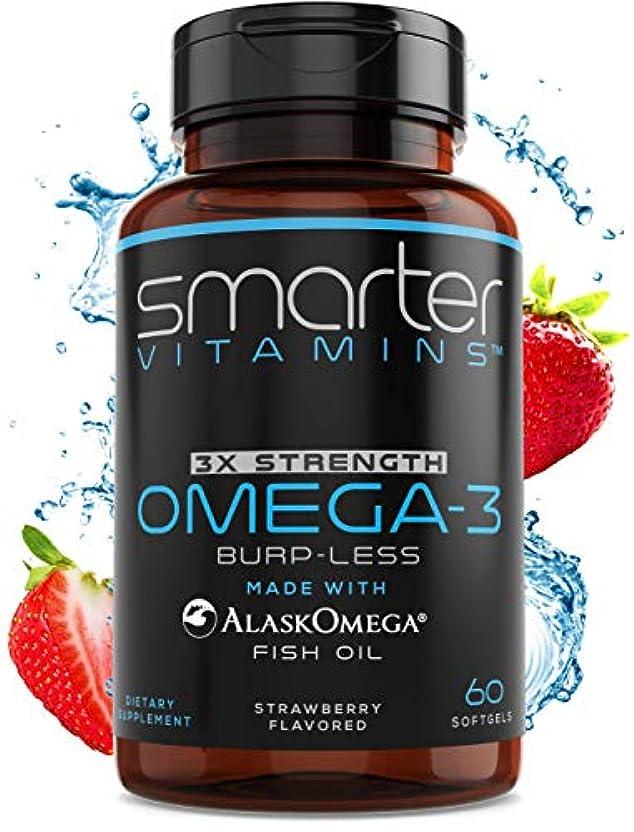 戦闘影のある刺繍SmarterVitamins Omega 3 Fish Oil, Strawberry Flavor, Burpless, DHA EPA Triple Strength 60粒