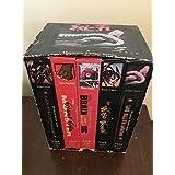 Sci-Fi Classics Box Set [VHS] [Import]
