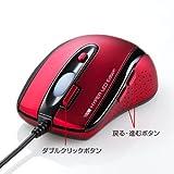 サンワサプライ 有線ハイパーLEDマウス レッド MA-125HR