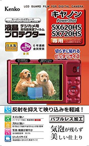 Kenko 液晶保護フィルム 液晶プロテクター Canon PowerShot SX620HS SX720HS SX710HS SX610HS用 KLP-CPSSX620HSFFP