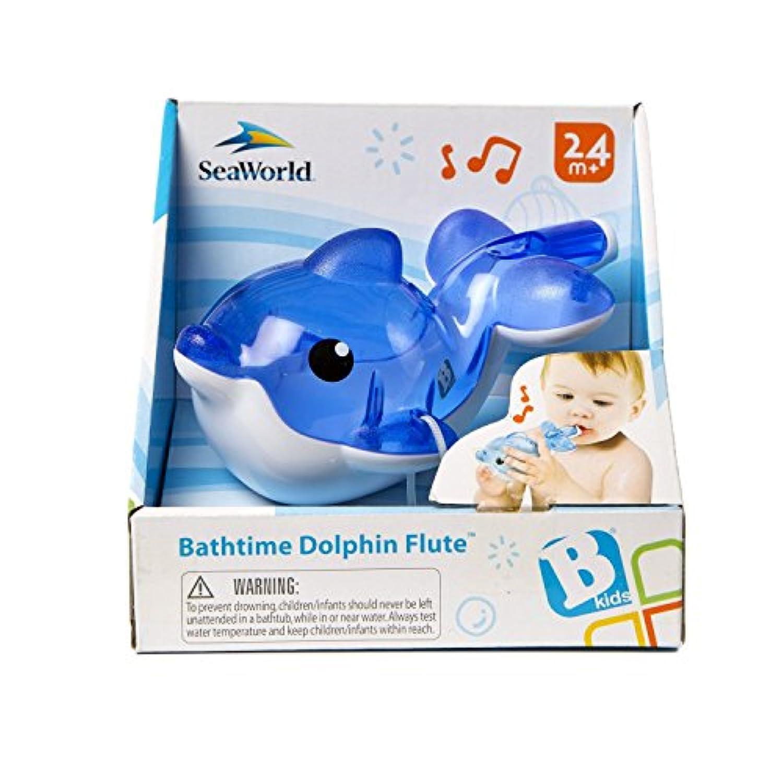 Baby Toys - B Kids - Bathtime Dolphin Flute Games Kids New 003552