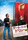 デート・ウィズ・ドリュー[DVD]