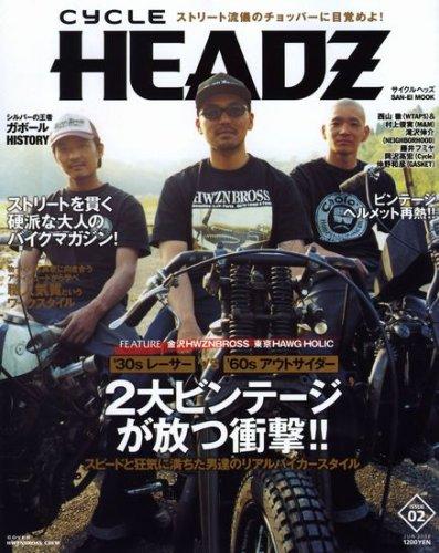 Cycle headz issue 02 2大ビンテージが放つ衝撃!! (SAN-EI MOOK)