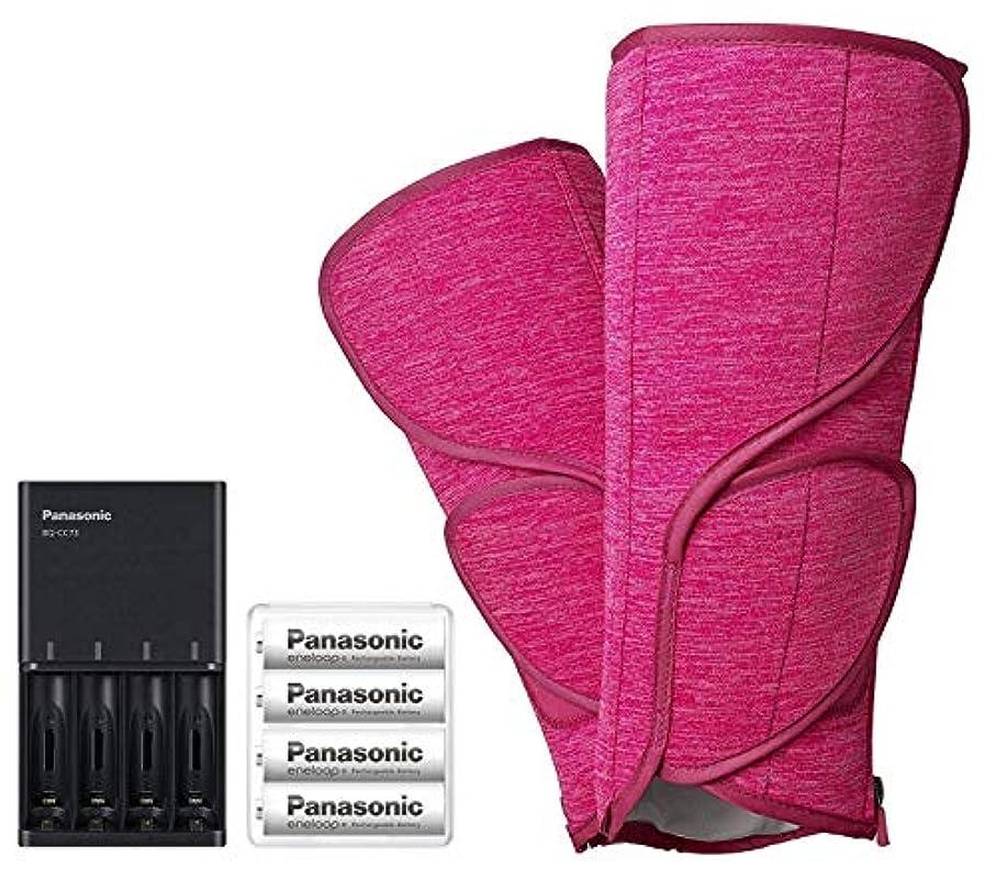 明快ニコチン配列パナソニック エアーマッサージャー コードレス レッグリフレ ピンク EW-RA38-P + 単3形充電池 + 急速充電器 セット