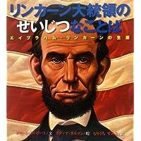 Amazon.co.jp: もりうち すみこ:...