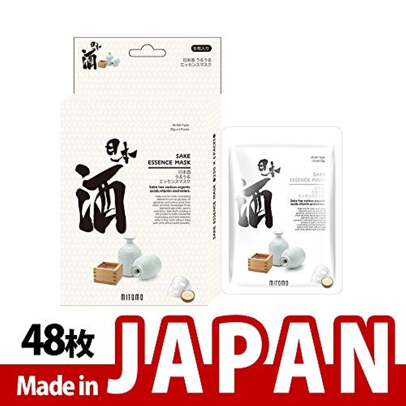 初期ふける無能MITOMO【JP512-E-5】日本製シートマスク/6枚入り/48枚/美容液/マスクパック/送料無料