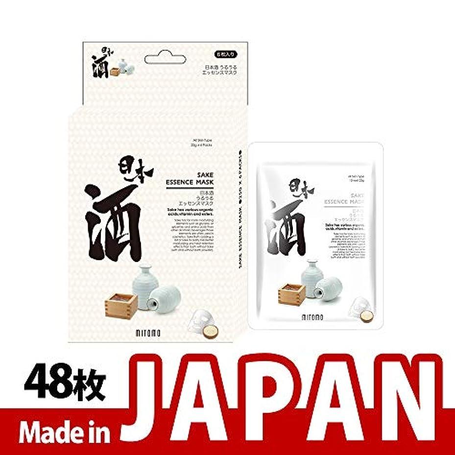 性的シンプルな驚いたことにMITOMO【JP512-E-5】日本製シートマスク/6枚入り/48枚/美容液/マスクパック/送料無料