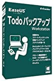 イーフロンティア EaseUS Todo バックアップ Workstation 1PC版