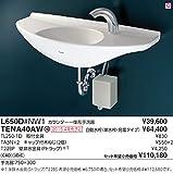 TOTO 手洗器セット カウンター一体形手洗器【L650D】 自動水栓【TENA40AW】 その他のおすすめセット カラー:#NG2(ホワイトグレー)
