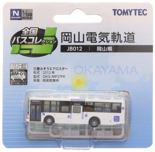 トミーテック 全国バスコレクション JB012 岡山電気軌道 B