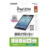 エレコム iPad Air 2 液晶保護フィルム 指紋防止 エアーレス加工 反射防止 【日本製