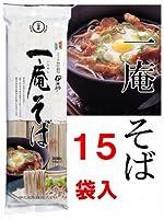 一庵そば(乾麺)300gx15袋