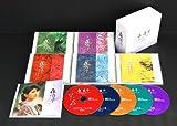 森昌子〜歌ひとすじ〜 CD-BOX(5枚組)