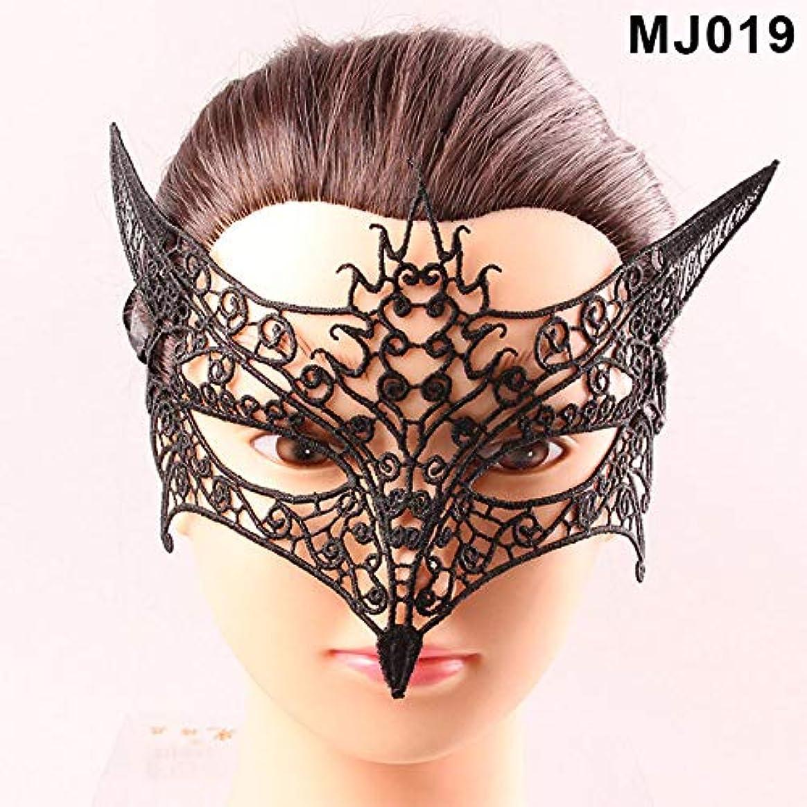 程度用量売るAlligado女性レディアイフェイスマスクカバーレースブラック用マスカレードパーティーハロウィンコスチュームファンシーダンス