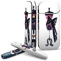 IQOS 2.4 plus 専用スキンシール COMPLETE アイコス 全面セット サイド ボタン デコ ファッション おしゃれ リボン 010851