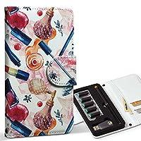 スマコレ ploom TECH プルームテック 専用 レザーケース 手帳型 タバコ ケース カバー 合皮 ケース カバー 収納 プルームケース デザイン 革 おしゃれ ファッション メイク 014000