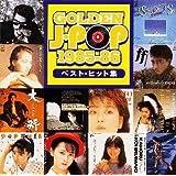 ゴールデンJ-POP 1985~86
