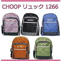 リュック キッズ CHOOP 1266 シュープ リュックサック 無地 ラインカラー 15リットル デイパック Dバック 女の子 幼稚園から小学校低学年向けサイズ