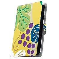 タブレット 手帳型 タブレットケース タブレットカバー カバー レザー ケース 手帳タイプ フリップ ダイアリー 二つ折り 革 ぶどう イラスト 模様 004332 MediaPad T3 7 Huawei ファーウェイ MediaPad T3 7 メディアパッド T3 7 t37mediaPd t37mediaPd-004332-tb