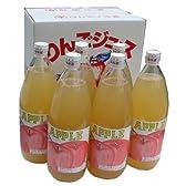 青森県産 りんごジュース 無添加 ストレート 1リットル6本入り