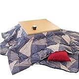 こたつ布団 セット 正方形 「刺し子三昧」 こたつセット おしゃれ 和風 正方形 掛け:190×190cm 敷き:190×190cm