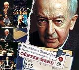 ブルックナー:交響曲選集1996-2001 (完全生産限定盤) 画像