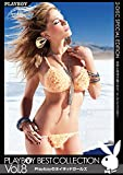 Patagonia アウトドア PLAYBOY BEST COLLECTION Vol. 8 / Playboyのネイキッドガールズ [DVD]