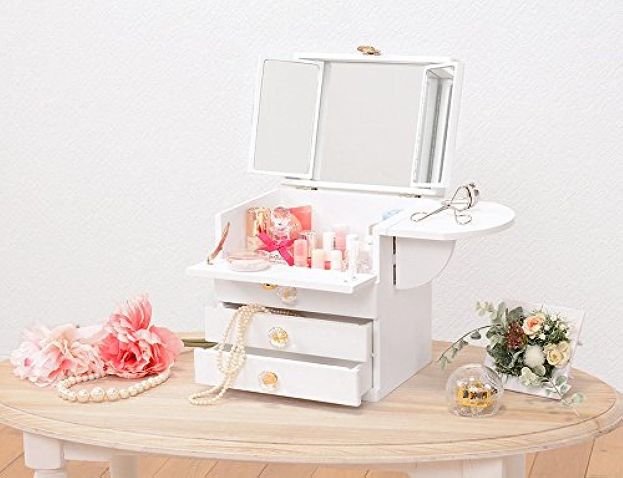 長くする圧縮アンペアコスメボックス 化粧ボックス ジュエリーボックス コスメ収納 収納ボックス 化粧台 3面鏡 完成品 折りたたみ式 軽量 コンパクト ホワイト