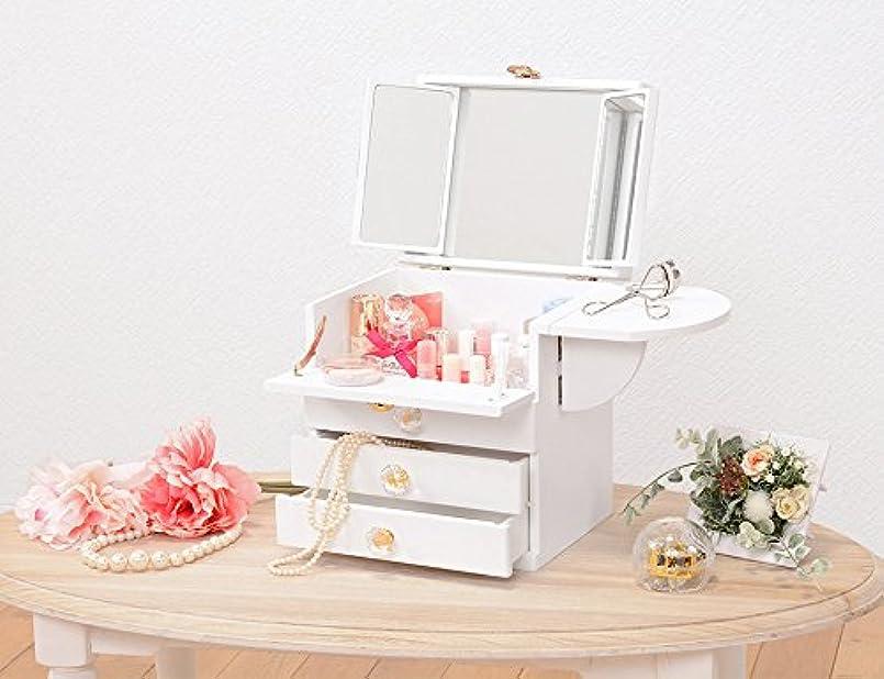 さらに実業家甥コスメボックス 化粧ボックス ジュエリーボックス コスメ収納 収納ボックス 化粧台 3面鏡 完成品 折りたたみ式 軽量 コンパクト ホワイト