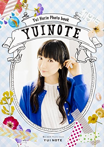 堀江由衣 Photo book YUI NOTE