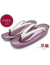礼装用 草履《日本製》 フリーサイズ「赤紫」ZOF3023