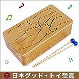 動物ドラム(7音階)音を楽しむ木のおもちゃ 知育玩具 木育