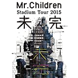 Mr.Children Stadium Tour 2015 未完 [DVD]