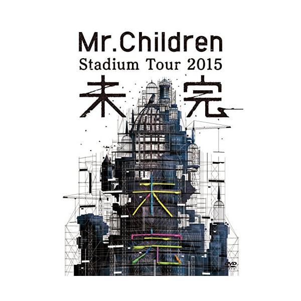 Mr.Children Stadium Tour...の商品画像