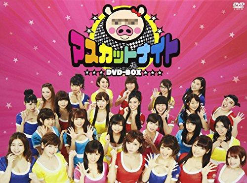 (仮)マスカットナイト 3枚組 DVD-BOX