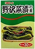 C野沢菜漬の素(野沢菜30kg用)